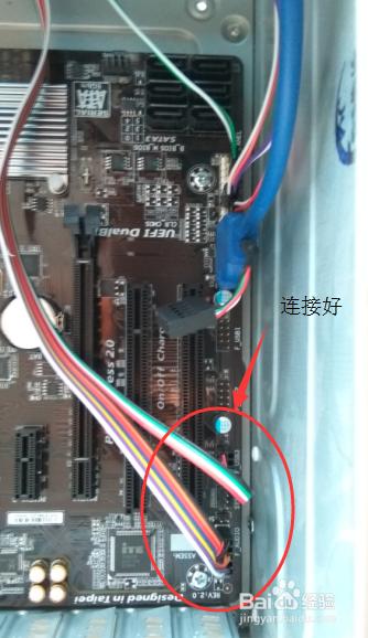个人组装台式电脑过程之电源主板及跳线的安装图片
