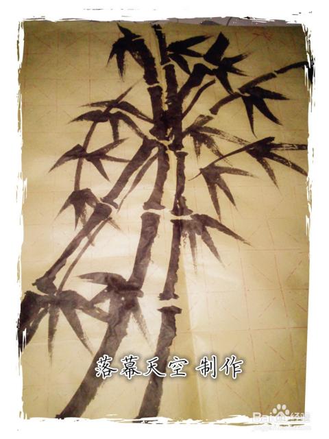 水墨竹子的画法