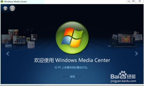 WWW_WINDOWSMEDIA_COM_如何使用windows media center中的家长控制
