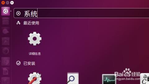 在uuntu16.04中更改默认应用程序