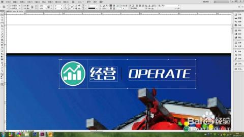 indesign中怎样解锁图文上层单独提出的页眉页脚图片