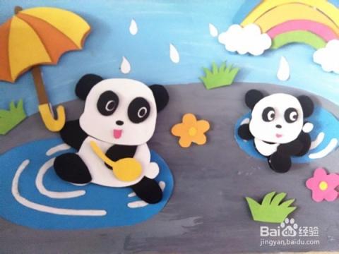 创意立体贴画制作-熊猫父子回家过年图片