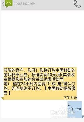 移动卡粉钻代码_移动五零取消无成本卡qq蓝钻教程附 移动 开 钻代码