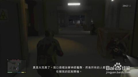 gta5不法勾当任务攻略