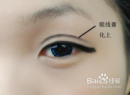 单眼皮怎么化成双眼皮图片