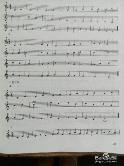 初学者如何学习钢琴_书画/音乐图片
