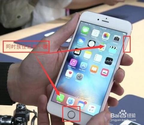 开机关机偷拍_苹果iphone6s怎么开机关机 苹果6s怎么重新启动