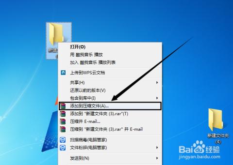 email邮箱怎样发送文件夹图片