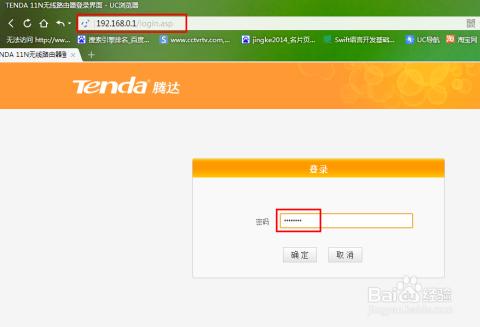 """168.0.1""""的地址登陆路由器管理界面.图片"""