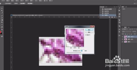 5/5  最后修改最下面的原始图片图层混合模式改为变亮,或者根据自己图片