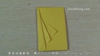 怎样折好看的信纸2图片