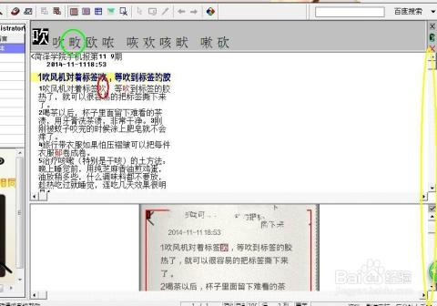 jpg.pdf/png等图片格式转换成文字输出图片
