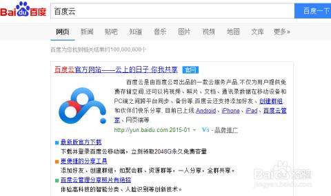 最好搜电影,看电影网站.香港舒淇红灯区电影图片