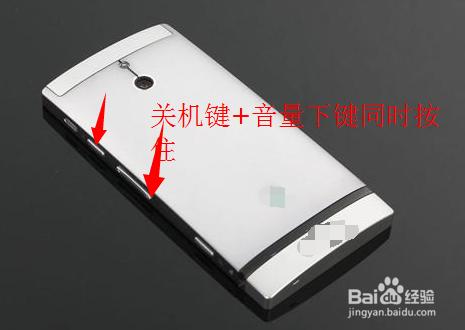 安卓手机要怎么截屏_手机软件