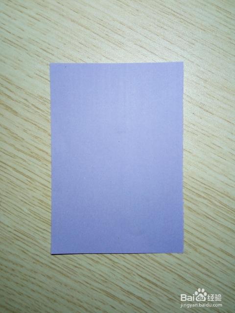 折花式信纸(10)图片