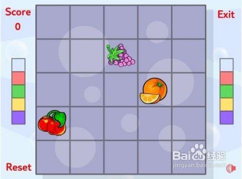 鼠标左键选择水果,再点击空格子移动水果,三个相同水果连成一条直线图片