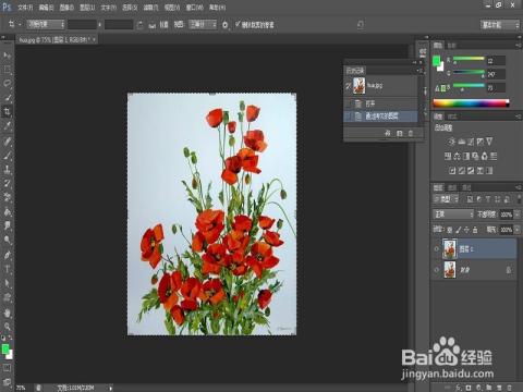 图层的混合模式及图层透明度来实现.图片