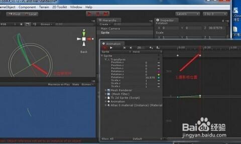 游戏开发流程精简版_网页游戏_百度经验