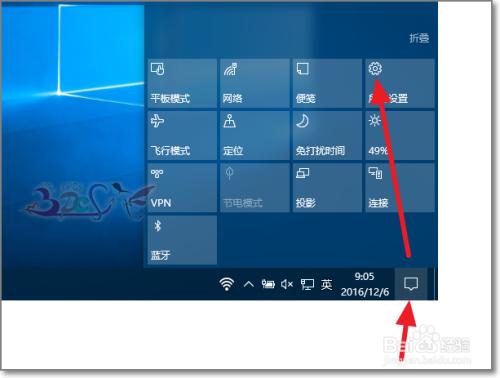 游戏/数码 电脑 > 电脑软件  1 进入的windows设置界面.图片