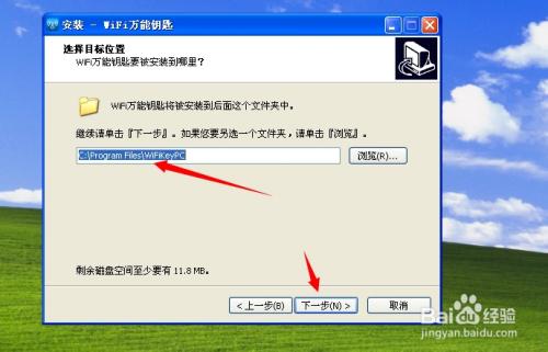 电脑万能钥匙_wifi万能钥匙pc版怎么安装?