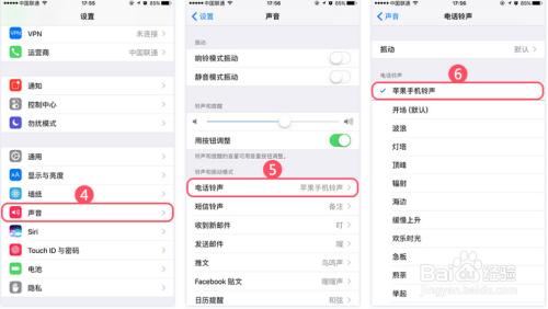 iphone 6 plus 怎么设置铃声图片