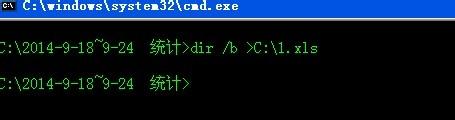 使用Excel、Bat文件实现批量重命名功能 - 小东 - 9