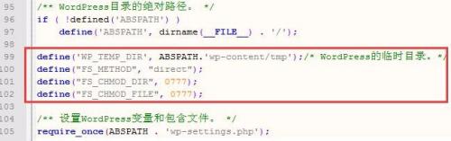 彻底解决wordpress安装主题或插件需要FTP问题