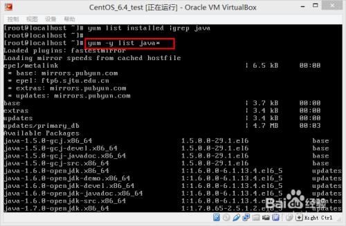 在CentOS上安装Java环境:[1]使用yum安装java