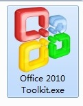 office 2010 toolkit操作步骤