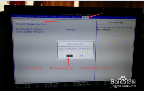 普通PC如何像服务器一样断电后自动重启