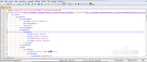 xml文件_如何使用notepad  上格式化xml文件