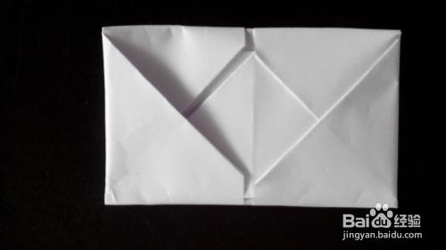 这样信纸就折好了图片