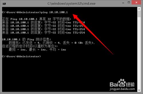 华为交换机配置VLAN和VLANif