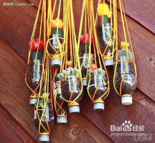 2 将矿泉水瓶从中间剪断 3 用打孔机在矿泉水瓶上打孔 4 把绳子缠绕图片