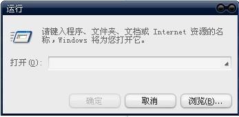 使用windows自带工具管理开机启动项