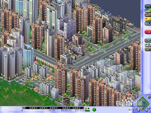 模拟城市3000新手入门图片