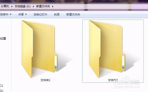 如何更换windows文件夹的图标图片