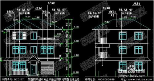 别墅设计图纸_农村房屋设计图图片