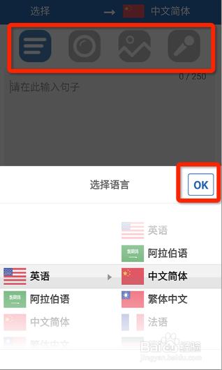 比google翻译器在线翻译更准确图片-翻译器百度翻译