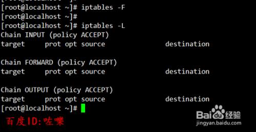 linux怎么关闭iptables linux如何关闭防火墙