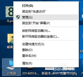 Windows10如何合并硬盘分区?