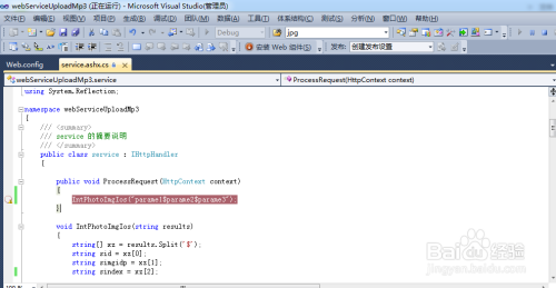 w3wp.exe进程可以理解为对应的