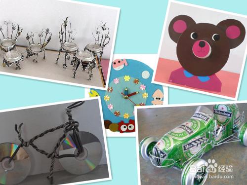 4 废旧光盘可以做成各类卡通小动物,小挂钟,自行车模型;废旧易拉罐瓶图片