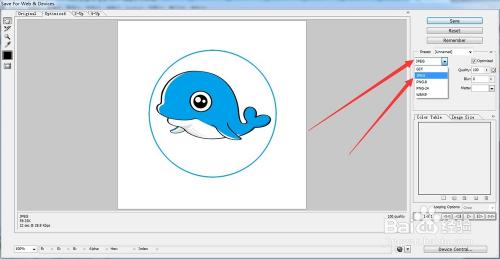怎么把图片png格式转换成jpg格式图片