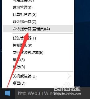 Win10正式企业版激活方法