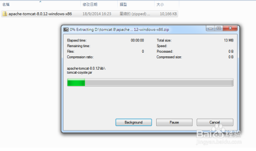 步骤 阅读 打开 软件 可以 看到 软件 包 的 目录