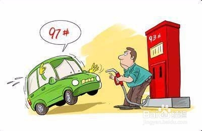 给汽车加错油了怎么办?怎么应对?