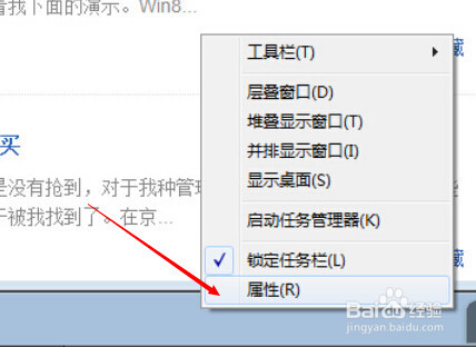 如何关闭通知栏的 更新 windows 10的图标图片
