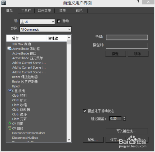 objects to file  和paste objects from file 中文意思大概是复制