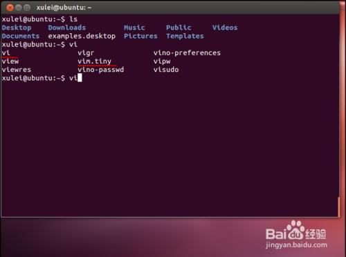 LINUX操作系统VIM的安装和配置